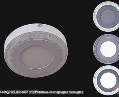64063-9.5-001QPМ LED6+3W WT светильник светодиодный