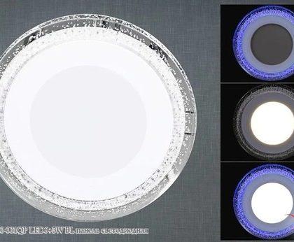 34063-9.0-001QP LED6+3W WT светильник светодиодный