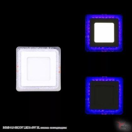 36063-9.5-001XW LED6+3W BL светильник светодиодный
