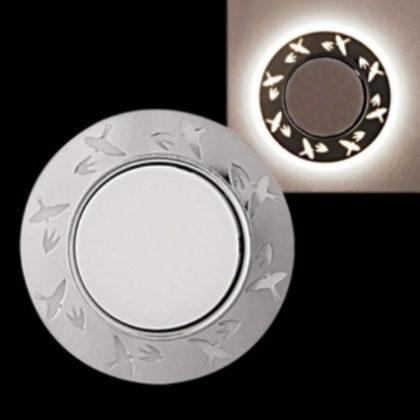 №154 светильник светодиодный