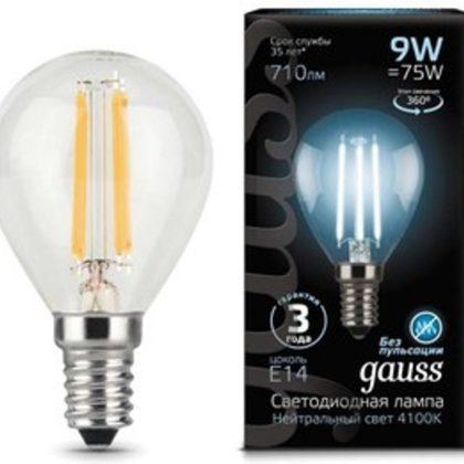 Лампа Гаус LED Filament Шар прозрачный 9w E14 4100k