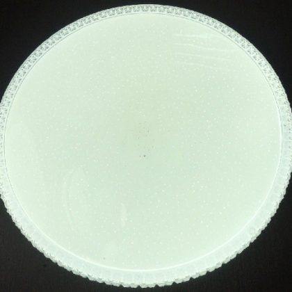 №40. 09606-0.3-400 WH светильник потолочный