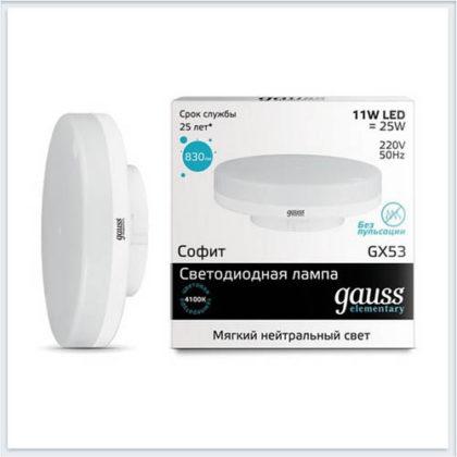 Лампа Gauss LED Elementary GX53 11W 4100K